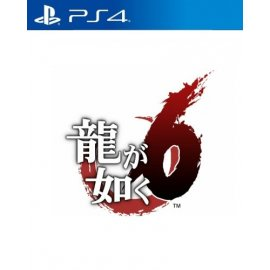 Yakuza 6 PlayStation 4